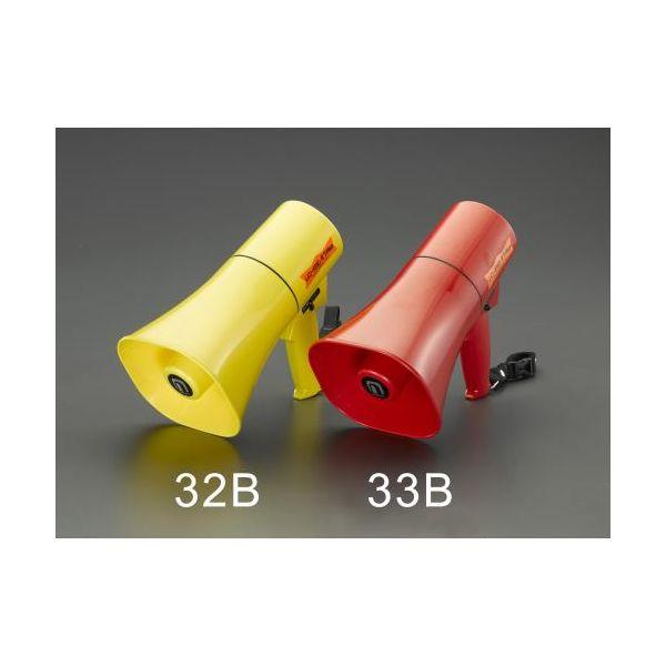 【個人宅配送不可】EA916X-32B 直送 代引不可・他メーカー同梱不可 6W メガホン ホイッスル音付/黄 EA916X32B
