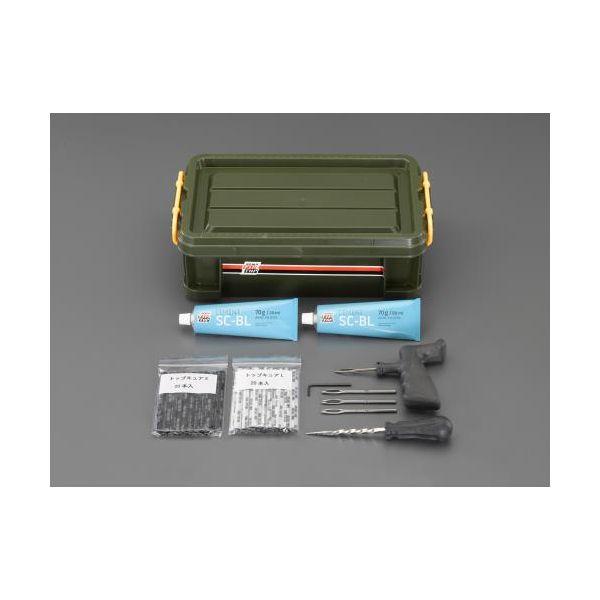 【個人宅配送不可】 エスコEA934Z-5 直送 代引不可・他メーカー同梱不可 パンク修理セット 外面用 EA934Z5