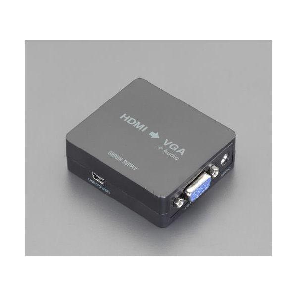 【個人宅配送不可】EA940P-91 直送 代引不可・他メーカー同梱不可 HDMI-VGA 変換コンバーター EA940P91