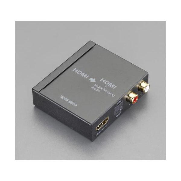 【個人宅配送不可】EA940P-95 直送 代引不可・他メーカー同梱不可 HDMI-光デジタル/アナログ オーディオ分離器 EA940P95