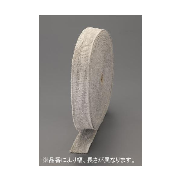 【個人宅配送不可】EA944MY-2 直送 代引不可・他メーカー同梱不可 100mmx10mセラミック焼成断熱テープ RCF規制対象外 EA944MY2