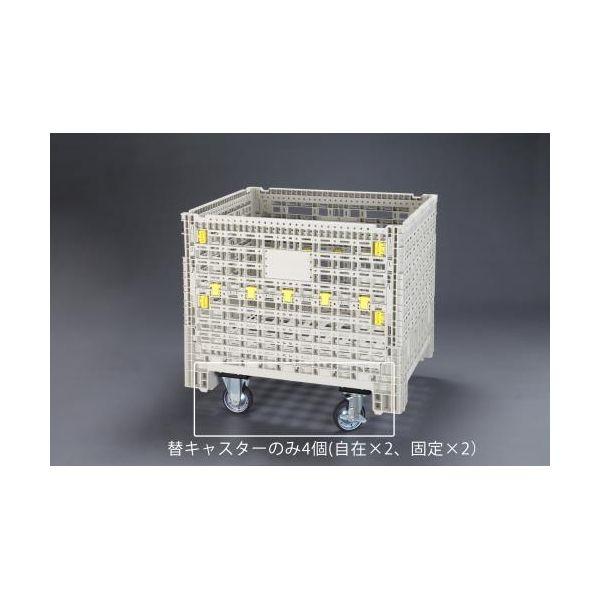 最も  【個人宅配送】EA985R-21 直送 キャスター ・他メーカー同梱 EA985R21:測定器・工具のイーデンキ 150mm EA985R−12用-DIY・工具