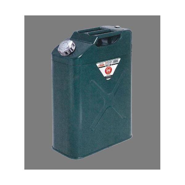 【個人宅配送不可】 エスコEA991HB-2A 直送 代引不可・他メーカー同梱不可 20L ガソリン携行缶 EA991HB2A