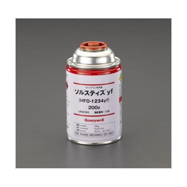 【個人宅配送不可】EA994M-1 直送 代引不可・他メーカー同梱不可 HFO1234yf 200g サービス缶 EA994M1