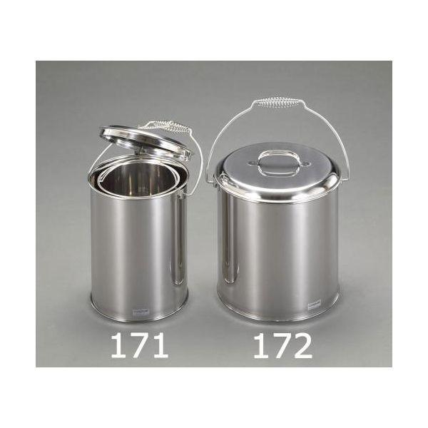 【個人宅配送不可】EA995A-172 直送 代引不可・他メーカー同梱不可 φ285x345mm ダストポット EA995A172