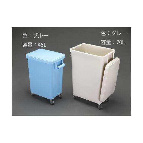 【個人宅配送不可】EA995A-96 直送 代引不可・他メーカー同梱不可 70.0L ダストボックス 排水栓・キャスター付/ブルー EA995A96