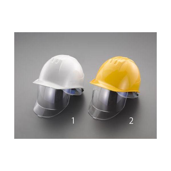 【個人宅配送不可】EA998BD-2 直送 代引不可・他メーカー同梱不可 ヘルメット 大型シールドレンズ付/黄 EA998BD2