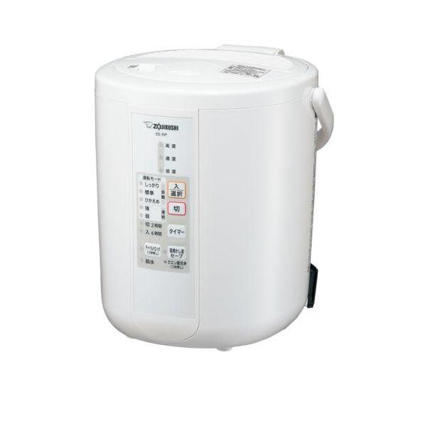 【個人宅配送不可】 エスコEA763AY-7E 直送 代引不可・他メーカー同梱不可 AC100V/985W/10畳 スチーム式加湿器 EA763AY7E