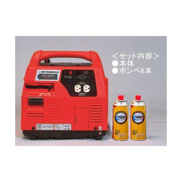 【個人宅配送不可】EA860MA-12A 直送 代引不可・他メーカー同梱不可 AC100V/0.9kw DC12V 発電機 ポータブルガス6本 EA860MA12A