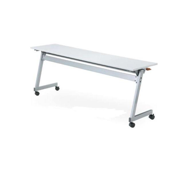 【個人宅配送不可】EA954EE-171 直送 代引不可・他メーカー同梱不可 1800x600x700mm テーブル 折畳式 EA954EE171