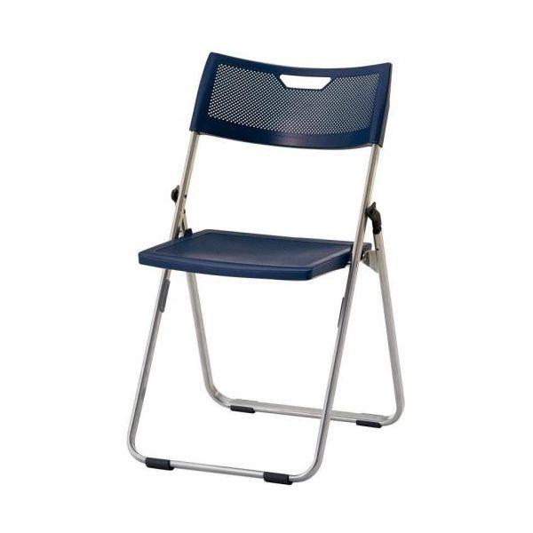 【個人宅配送不可】EA956XE-43 直送 代引不可・他メーカー同梱不可 折畳み椅子 ダ-クグレー EA956XE43
