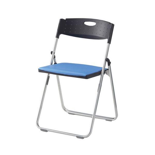 【個人宅配送不可】 エスコEA956XE-46 直送 代引不可・他メーカー同梱不可 折畳み椅子 ブラック/ブルー EA956XE46