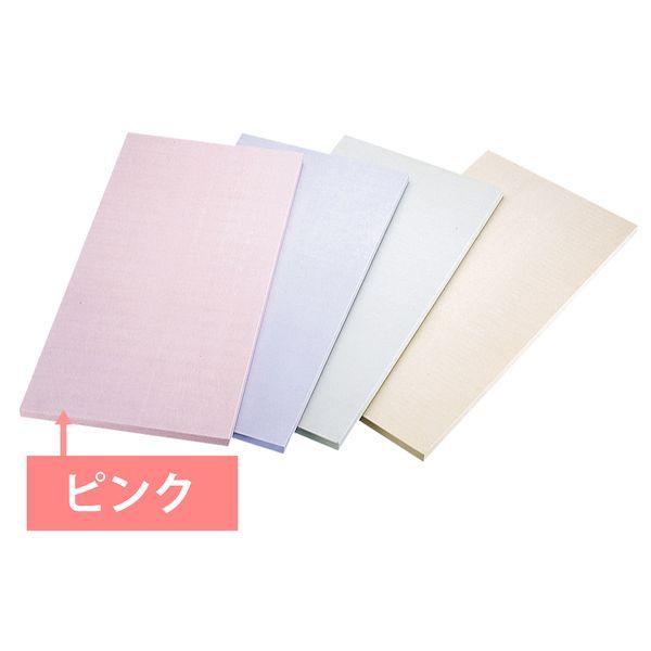 4523512001168 アサヒゴム ゴムシェフカラー俎板 100×50×1.5 ピンク SC-112