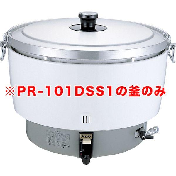 4701310600602 パロマ ガス炊飯器用内釜 PR-101DSS