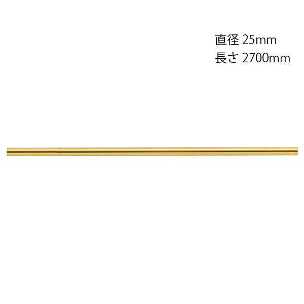 【個数:1個】ゴーリキアイランド 620669 直送 代引不可・他メーカー同梱不可 真鍮製パイプ 金色 O25mm L2700mm 真鍮 丸パイプ 装飾パイプ アンティーク レトロ パイプ