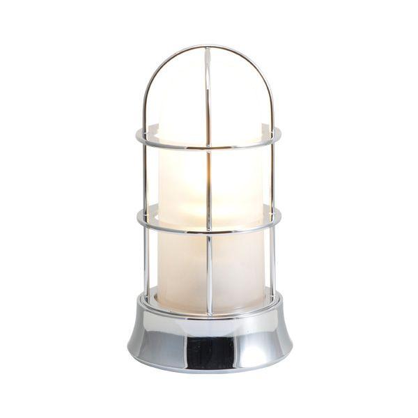 ゴーリキアイランド 750052 真鍮製マリンランプ くもりガラス&LEDランプ BH1000SLIM FR LE 銀色 ポーチライト アンティーク レトロ