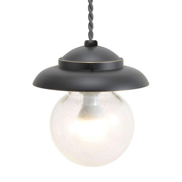 ゴーリキアイランド 750441 真鍮製ペンダントライト 泡入りガラス&LEDランプ PW1771 BU LE 黒色 真鍮 インテリアライト 天井照明 北欧