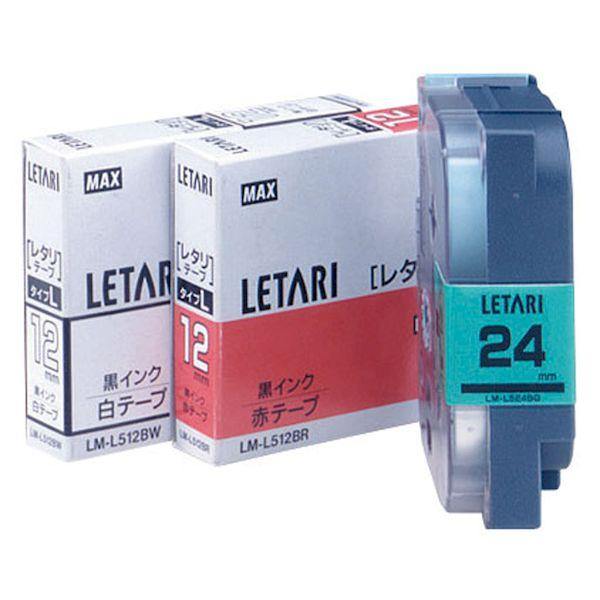 マックス MAX LM-L518BMK クロジ ギン レタリテープ LML518BMKクロジギン ランキングTOP10 強粘着テープ つや消し銀 ビーポップ 文字テープ 格安SALEスタート 黒文字 8m