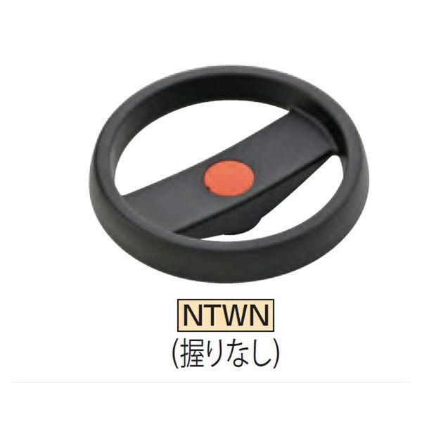 イマオコーポレーション IMAO ツインスポークハンドル車 ◆セール特価品◆ オンラインショッピング NTWN80