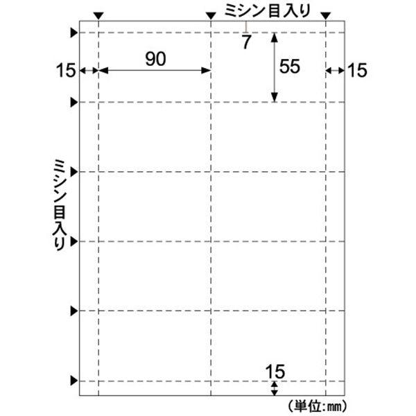 期間限定特別価格 ヒサゴ CJ160S 5個入 名刺 正規激安 イラスト用 10面 ホワイト カード