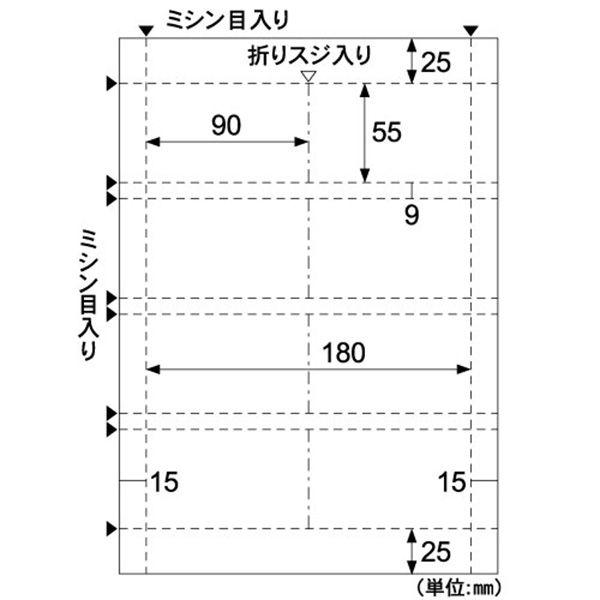 ヒサゴ お見舞い CJ606S 5個入 並行輸入品 名刺 カード 4面 横2ツ折 光沢 マット