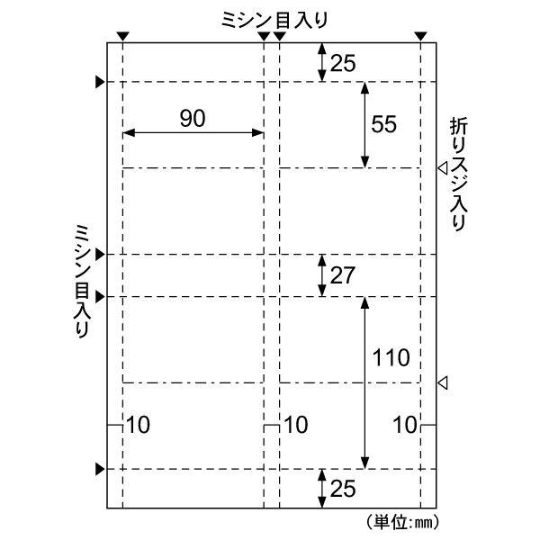 ヒサゴ EBX02S 5個入 エコノミー名刺 ホワイト 超激安 4面 縦2ツ折 ギフ_包装