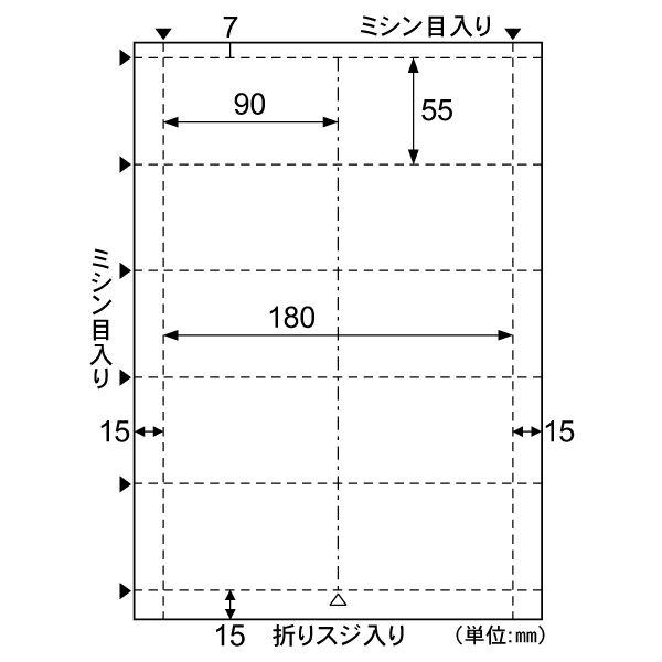 ヒサゴ EBX03S 5個入 公式 エコノミー名刺 5面 横2ツ折 おすすめ ホワイト