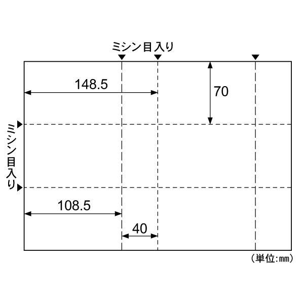 ヒサゴ EBX04S 5個入 6面 エコノミーチケット ホワイト 正規品送料無料 10%OFF