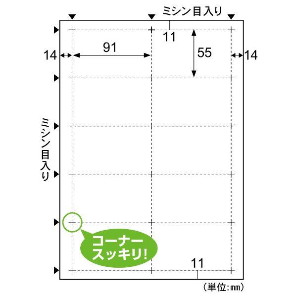 ヒサゴ EC02 再生紙名刺 感謝価格 10面 サイズ 標準 オンラインショッピング 91×55mm ハイグレード