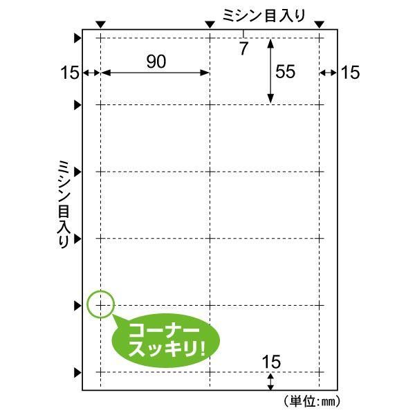 ヒサゴ LP11NS 5個入 カラーレーザプリンタ専用 当店限定販売 名刺 新作入荷 特厚口 ホワイト カード 10面