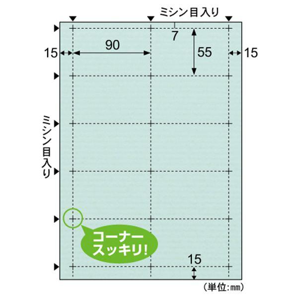 超人気 専門店 ヒサゴ QP005S 5個入 訳あり品送料無料 ミント クラッポドロップ 名刺10面