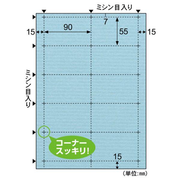 ヒサゴ QP006S 5個入 ラムネ 国内正規品 名刺10面 クラッポドロップ タイムセール