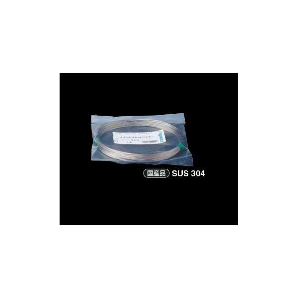 超特価 ふじわら アイオウル 19-2580 ステンレスワイヤロープ カット品 SUS 192580 2.5mm×80m 7×19 評価 ワイヤーロープ
