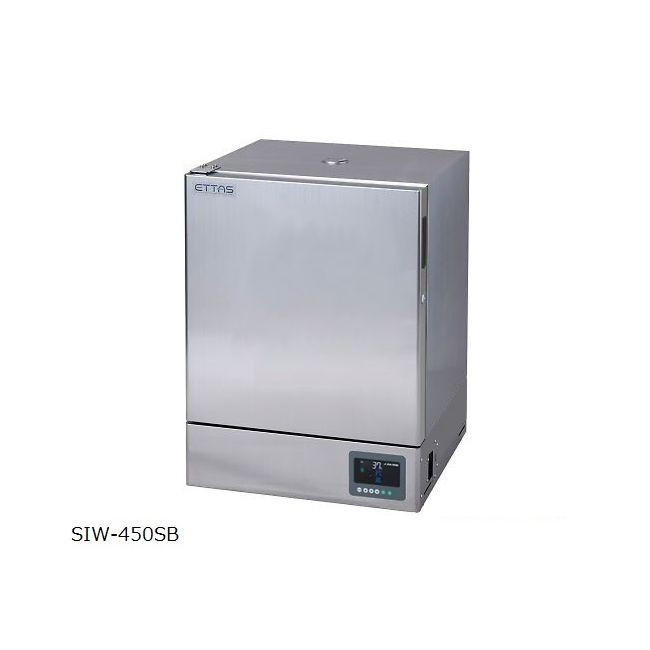 アズワン 1-9005-42 インキュベーター 超定番 1900542 1台 捧呈 SIW-450SB
