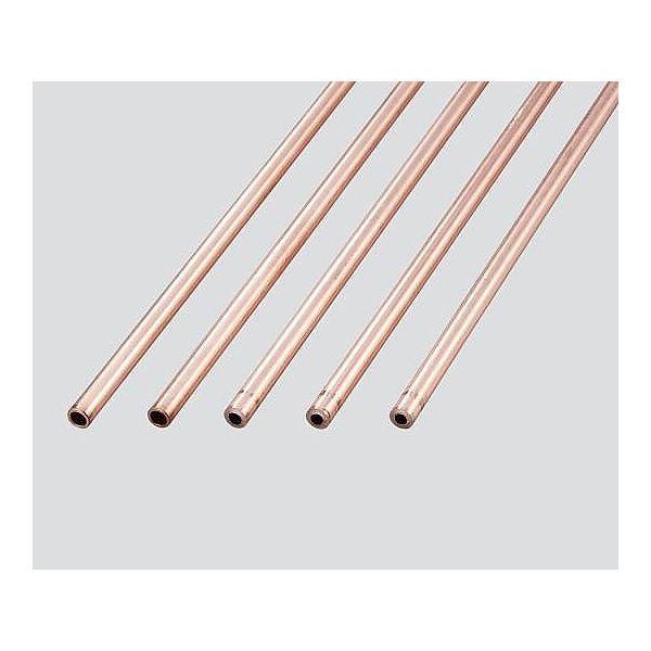 訳ありセール 格安 アズワン 3-2357-46 銅管MTCUT-22.2×1.2 1セット NEW ARRIVAL 5本入 3235746