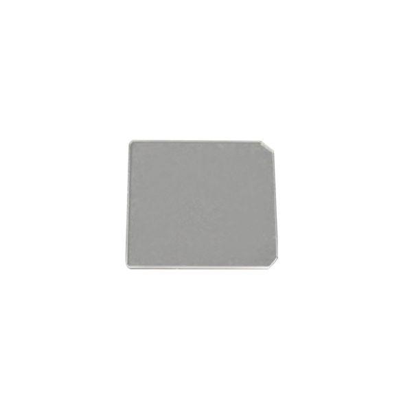 <title>アズワン 3-4957-04 単結晶基板YSZ111-D-10-1 初売り 1枚 3495704</title>
