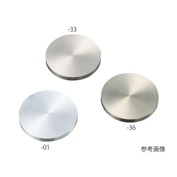 アズワン 3-9562-04 低価格化 店舗 材料 3956204 Bi-φ50.8×5t-4N 1個