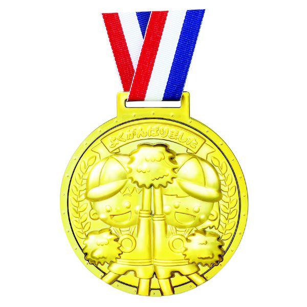 アーテック 販売実績No.1 ArTec 004691 なかよし 本物 ゴールド3Dスーパービッグメダル