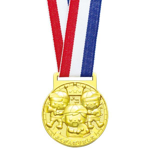 アーテック ☆新作入荷☆新品 ArTec 006929 3D合金メダル 新入荷 流行 ハッピーフレンズ