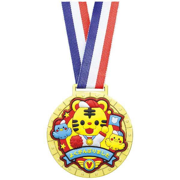 2020 新作 アーテック ArTec 006957 ショップ ゴールド3Dラバーメダル アニマルフレンズ