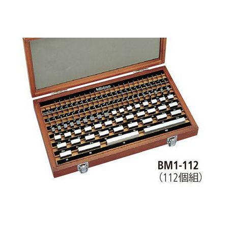 【返品交換不可】 BM1-112-K BM1112K/JC/JC BM1-112-K/JC ミツトヨ ミツトヨ ゲージブロックセット 516-937-30 BM1112K/JC, 綾南町:1e9cbf18 --- eamgalib.ru