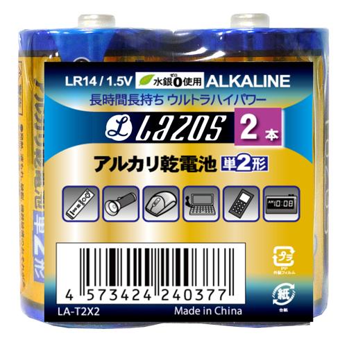 B-LA-T2X2X16 192本セット セール商品 12本X16箱 Lazos 待望 アルカリ乾電池 単2形 個数:1個 他メーカー同梱不可 代引不可 直送 BLAT2X2X16