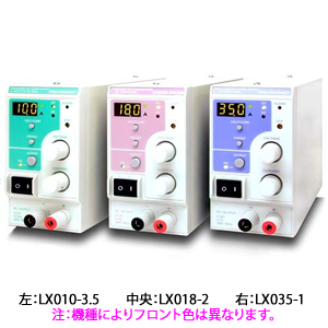 高砂製作所 LX-2-018-2A 小型スイッチング方式 定電圧/定電流直流電源 【送料無料】