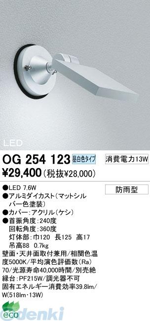 オーデリック ODELIC OG254123 住宅用照明器具LEDスポットライト OG254123