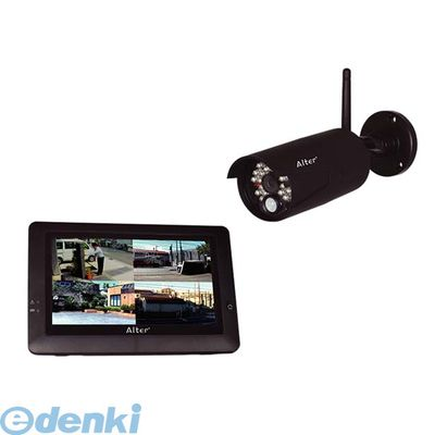 オーム電機 17-7638 オルタプラス ハイビジョン無線カメラ&モニターセット 177638