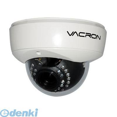 マザーツール VCS-9542SHD 52万画素CCD 頑強型高画質Day&Nightドームカメラ VCS9542SHD