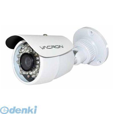 マザーツール VCS-95232SH 52万画素CCD 防水型高画質Day&Nightカメラ VCS95232SH