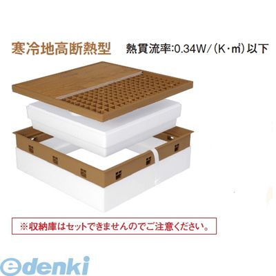 城東テクノ Joto SPF-R45F15-BL3-NL 直送 代引不可・他メーカー同梱不可 高気密型床下点検口 寒冷地高断熱型 450×600 フローリング合わせタイプ 色ナチュラル SPFR45F15BL3NL