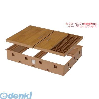 城東テクノ(Joto)[SPF-R9060F12-NL] 「直送」【代引不可・他メーカー同梱不可】 高気密型床下点検口(標準型) 900×600 フローリング合わせタイプ 色ナチュラル SPFR9060F12NL