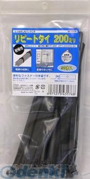 マーケティング オーム電機 04-3176 リピートタイ 200mm耐候 黒 いつでも送料無料 耐候性 043176 RPT-200W50BK